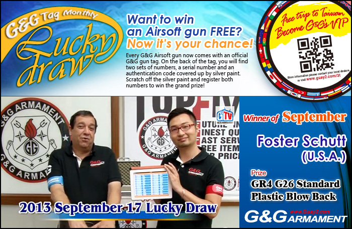 lucky_draw_201309