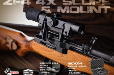ARES ZF4 Scope