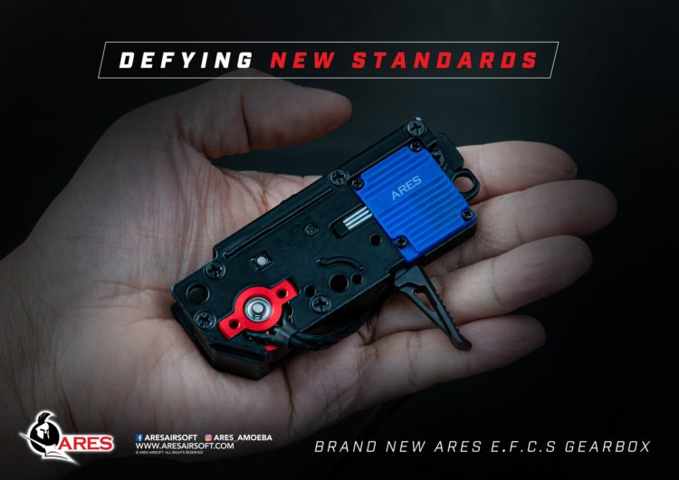 ARES E.F.C.S Gearbox